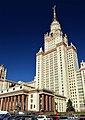 Главное здание Московского Государственного Университета - panoramio.jpg