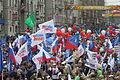 Единороссы на демонстрации.JPG