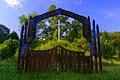 Зарічне могила Січових Стрільців.jpg