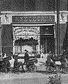 Здание Московского купеческого банка, 1903 (cropped).jpg