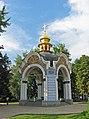 На території Михайлівського Золотоверхого монастиря Київ Україна.jpg