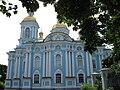Никольский Морской собор, красивейший храм в мире.jpg