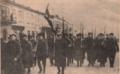Одеса 1917.png