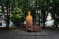 Пам'ятник Герою Радянського Союзу Михайлову 68-106-0030.jpg