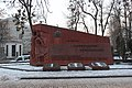 Пам'ятник викладачам і студентам Політехнічного інституту, IMG 3210.jpg
