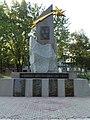 Пам'ятник загиблим воїнам-інтернаціоналістам.JPG