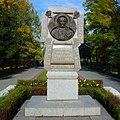 Памятник Михаилу Ярославичу Тверскому, Тверь - panoramio.jpg