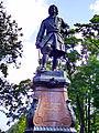 Памятник Петру I .JPG