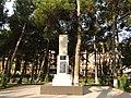 Памятник защитникам Отечества на ул. Кирова - panoramio.jpg