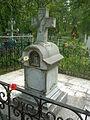 Памятник на могиле Ершова П. П..JPG