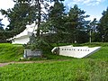 Памятник неизвестному шоферу, комплекс, Дусьево03.jpg