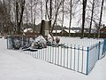 Памятник партизану Дмитрию Патапенко 1926-1941 - panoramio.jpg