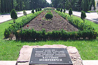 Парк ім. Т. Г. Шевченка.jpg