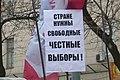 Первый митинг движения Солидарность (32).JPG