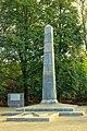 Переславль-Залесский, обелиск в память воинов-переславцев, погибших в годы ВОВ 1941-1945г.jpg