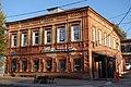 Пермь Пермская улица, 84.jpg