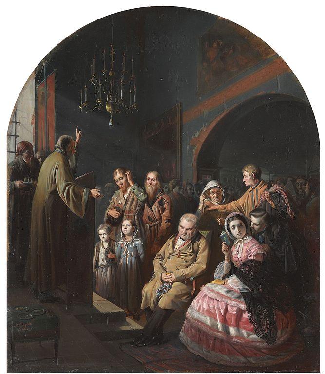 Файл:Перов Проповедь.jpg — Википедия