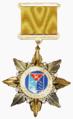 Почётный гражданин Магаданской области.png