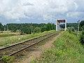 Скакулинский железнодорожный мост.jpg