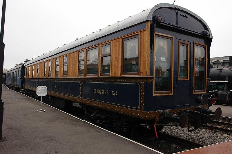 File:Служебный салон-вагон китайско-восточной железной дороги (1).jpg
