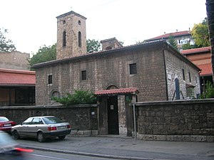 Murder of Nikola Gardović - Old Orthodox Church in Sarajevo.