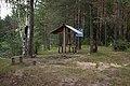 Стоянка на старице Луха (2012.07.22) - panoramio (1).jpg