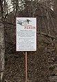 Табличка на входе в Реком.jpg