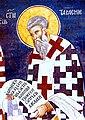 Тарасий Константинопольский. Географ.jpg