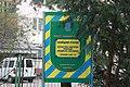 Тернопіль, Заповідний куточок імені Миколи Чайковського, фото 85.jpg