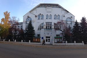 Ulyanovsk State University - The Administration Building on Tolstoy Street