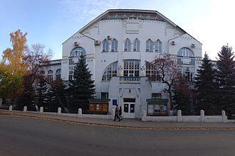 Ulyanovsk State University - The Administration Building on Tolstoy Street