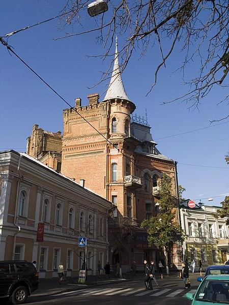 File:Украина, Киев - Ярославов Вал, 1 (12).jpg