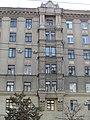 Україна, Харків, пл. Конституції, 2-4 фото 15.JPG