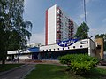 Универсам Морозко Moscow, Akademicheskiy district - Москва, Академический район - panoramio.jpg
