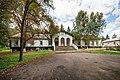 Федорівський парк 1.jpg