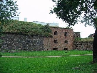 Vyborg town wall - Image: Фрагмент бастиона Панцерлакс