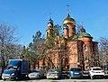 Храм во имя Святого Преподобного Серафима Саровского - panoramio (1).jpg