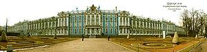 ЦарскоеСело. Ектерининский дворец..jpg
