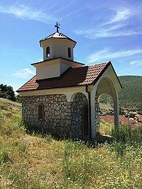"""Црква """"Св. Јован Крстител"""" - Брест.jpg"""