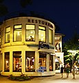 Юрмала (Латвия) Ресторан Jura (Море) на углу улицы Турайдес и Дзинтару проспектс - panoramio.jpg