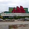 Якутский институт водного транспорта - panoramio.jpg