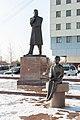 Якутск памятник.jpg