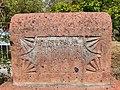 Բյուրականի հին գերեզմանոց 7.jpg