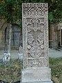 Խաչքար Գյումրիի Ամենափրկիչ եկեղեցու բակում 34.JPG