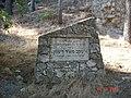 אבן זיכרון לזכרו של יעקב מאיר ריצ'מן.jpg