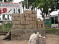 גאנה 25.7.09 051.jpg