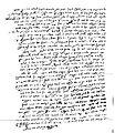 תצלום כתב ידו של רבי עקיבא איגר.jpg