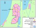 خارطة محافظة طولكرم (وتشمل محافظتي قلقيلية وسلفيت) 1967-1993.png