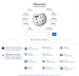 d809ba041 ويكيبيديا - ويكيبيديا، الموسوعة الحرة