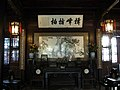 中國蘇州庭園28China Classical Gardens of Suzhou.jpg